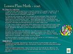 lesson plan math cont