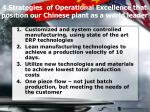 4 strategies of operational excellence that position our chinese plant as a world leader