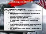 establishing a company in china18