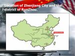location of zhenjiang city and the district of runzhou
