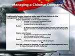 managing a chinese company