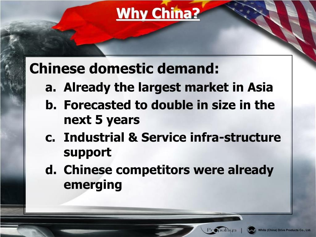 Chinese domestic demand: