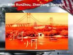 why runzhou zhenjiang jiangsu