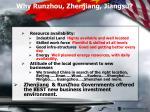 why runzhou zhenjiang jiangsu31