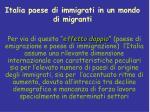 italia paese di immigrati in un mondo di migranti3