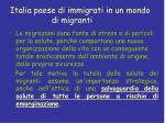 italia paese di immigrati in un mondo di migranti8