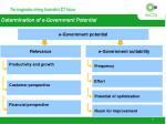 e government potential