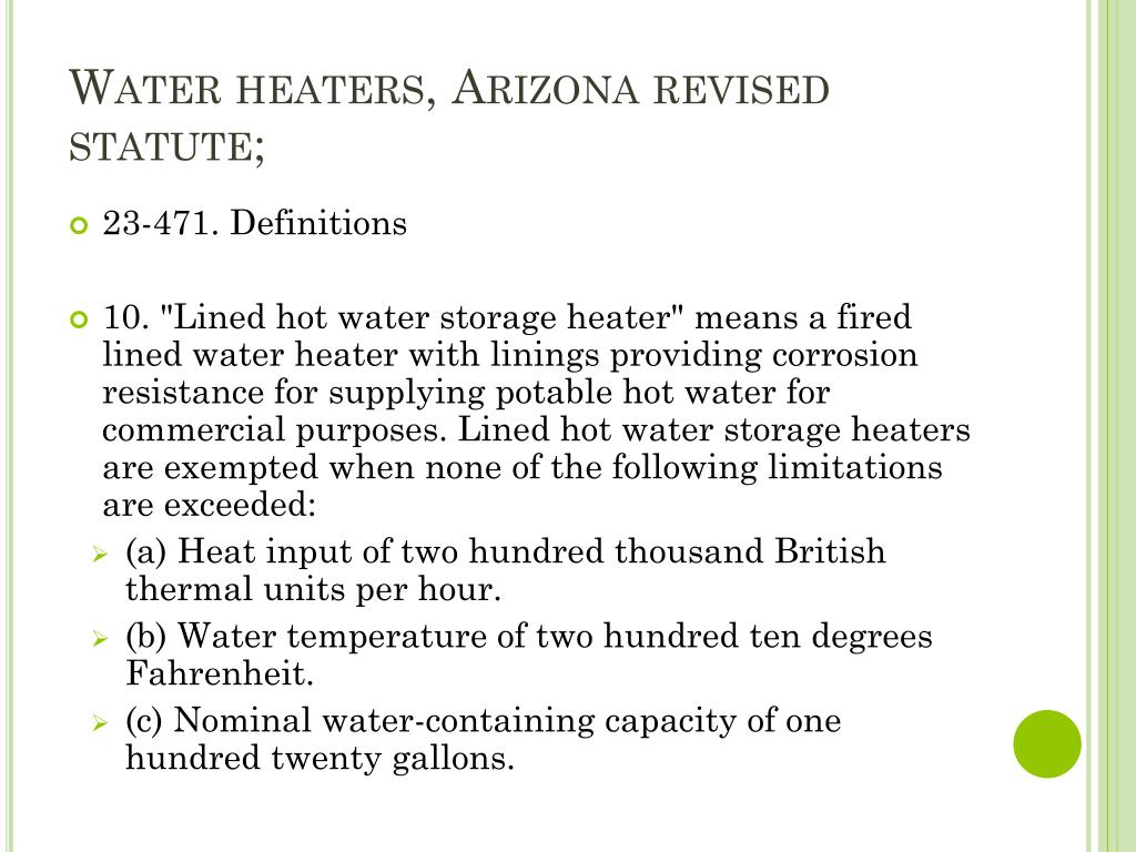 Water heaters, Arizona revised statute;