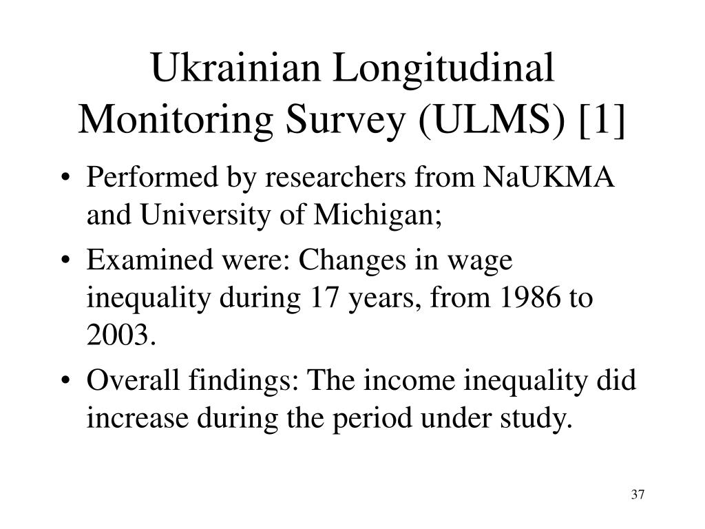 Ukrainian Longitudinal Monitoring Survey (ULMS)