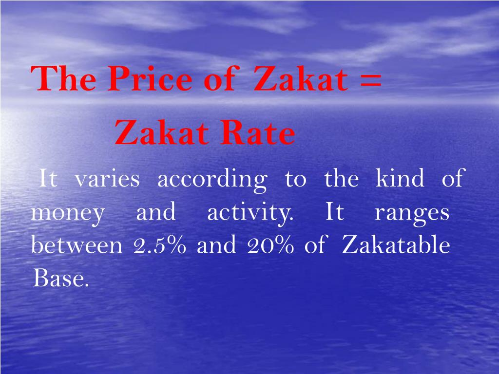 The Price of Zakat =