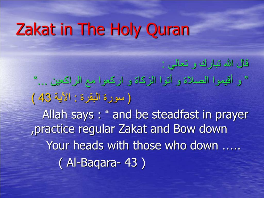 Zakat in The Holy Quran