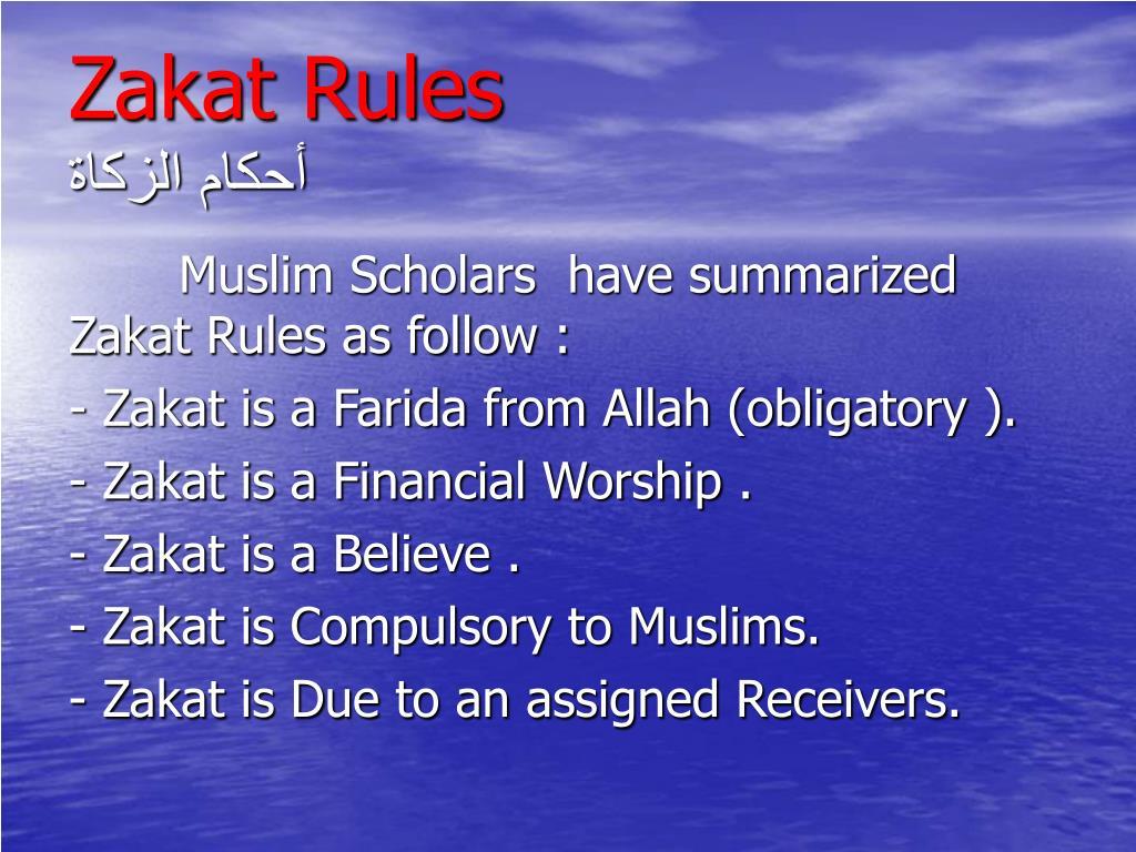 Zakat Rules