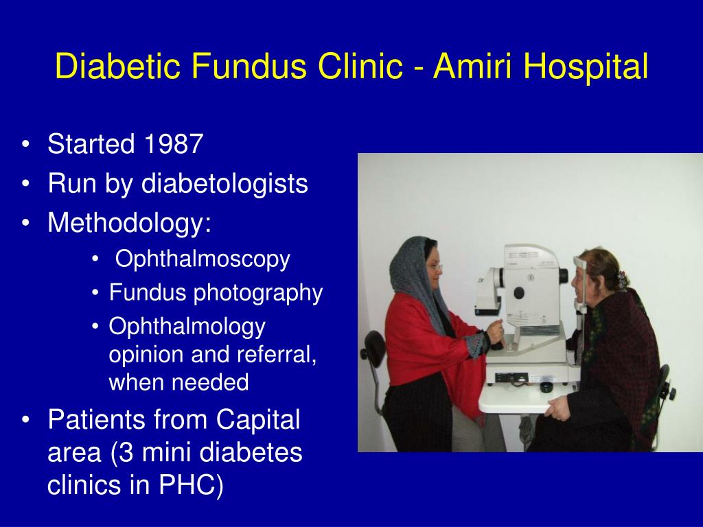 Diabetic Fundus Clinic - Amiri Hospital