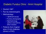 diabetic fundus clinic amiri hospital