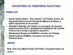 expositores en territorios palestinos