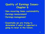 quality of earnings issues chapter 6