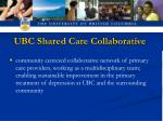 ubc shared care collaborative