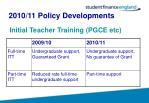 2010 11 policy developments6