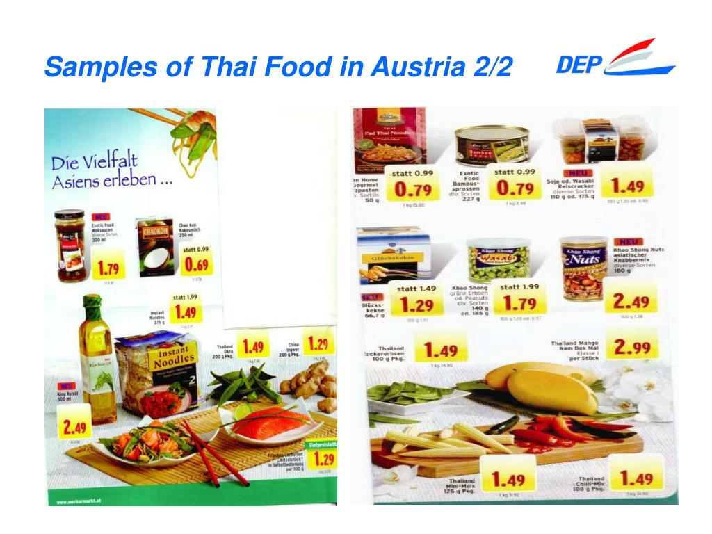 Samples of Thai Food in Austria 2/2