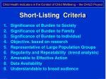 short listing criteria