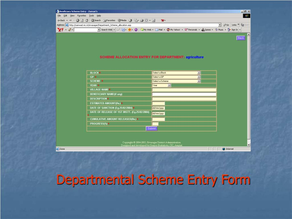 Departmental Scheme Entry Form