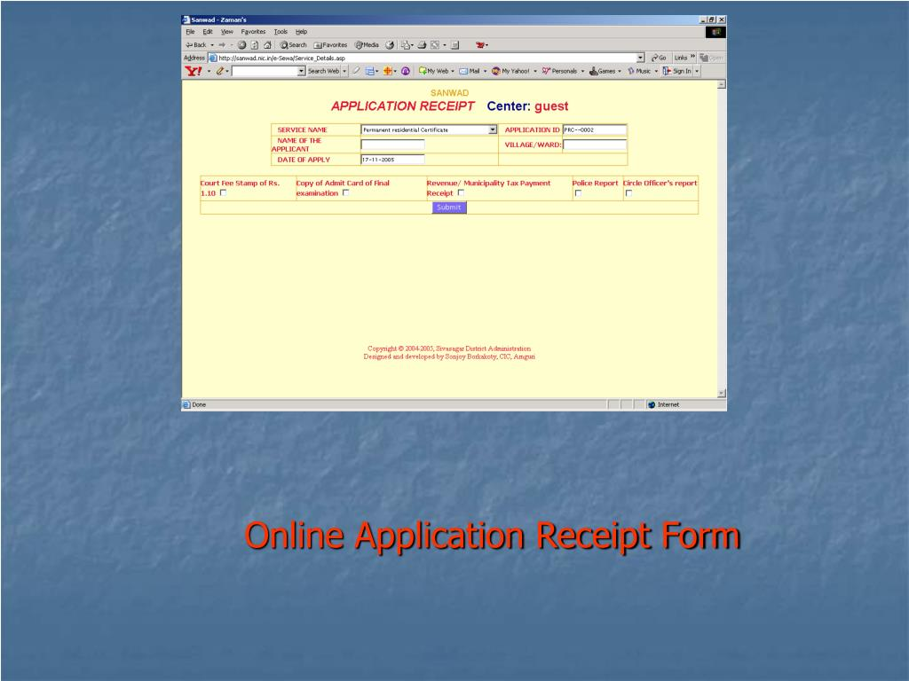 Online Application Receipt Form
