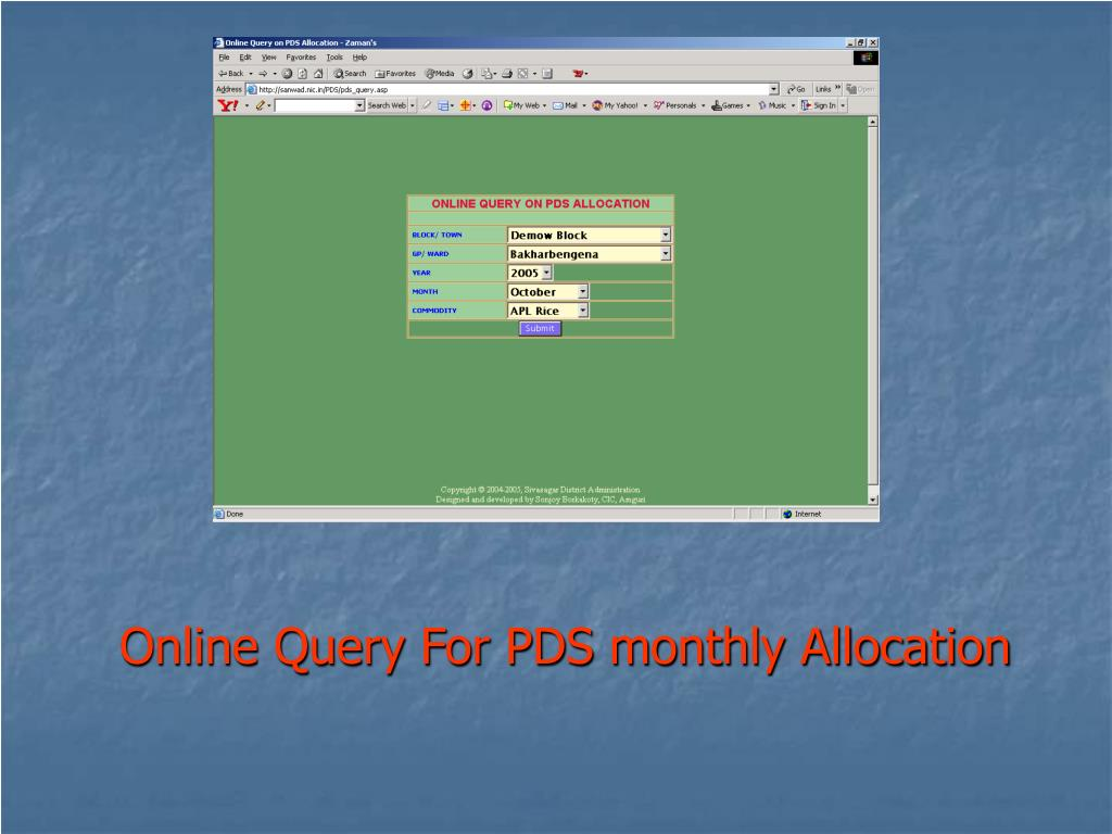 Online Query For PDS monthly Allocation