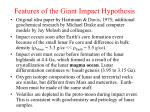 features of the giant impact hypothesis