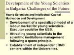 development of the young scientists in bulgaria challenges of the future12