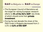 r d in bulgaria vs r d in europe