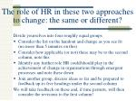the role of hr in these two approaches to change the same or different