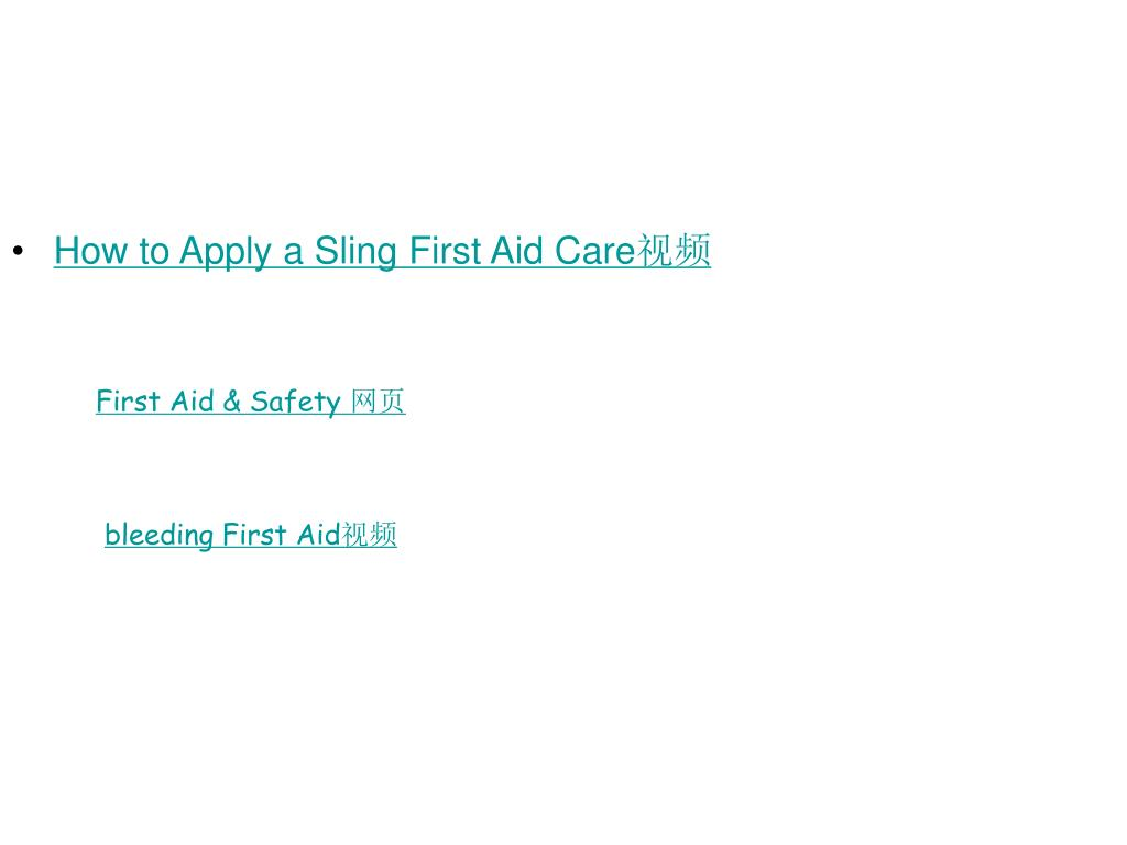 How to Apply a Sling First Aid Care