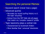 searching the personal memex