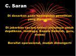 c saran