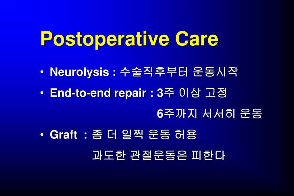 Postoperative Care