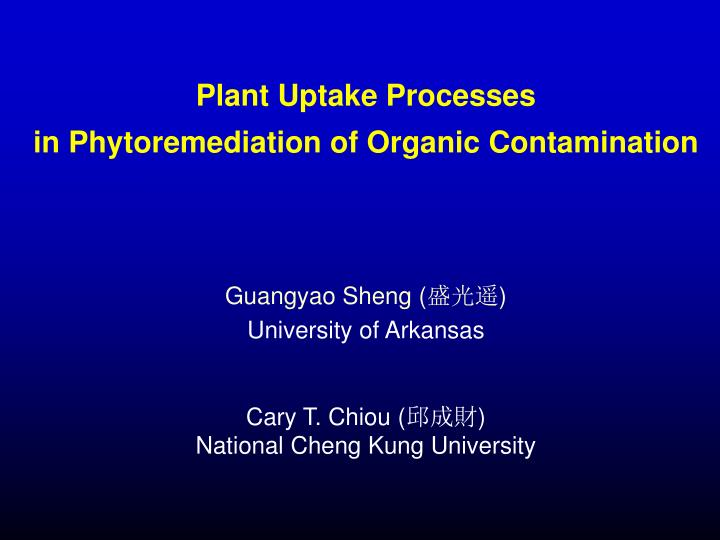 Plant Uptake Processes
