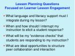 lesson planning questions focused on learner lesson engagement