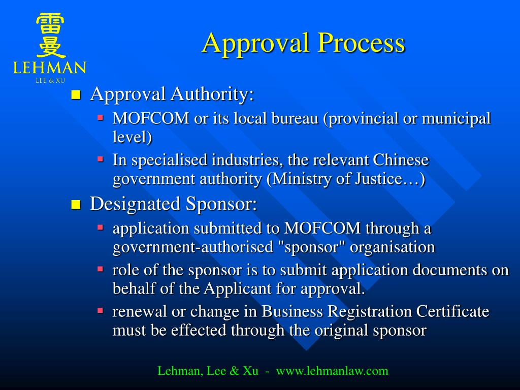 Approval Process