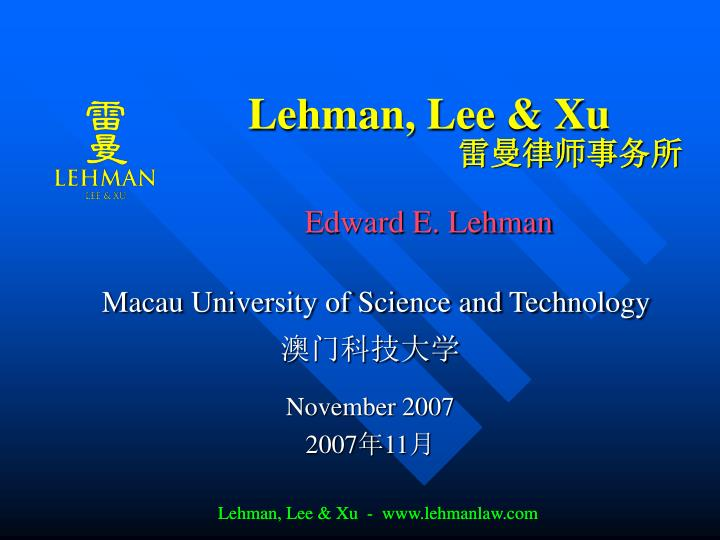 Macau university of science and technology november 200 7 200 7 11