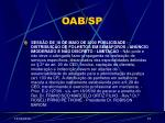 oab sp13