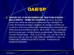oab sp15