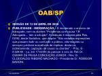 oab sp19