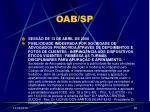 oab sp26