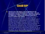 oab sp27