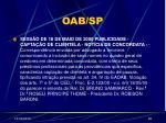oab sp29