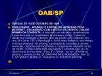 oab sp50