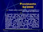 provimento 94 2000