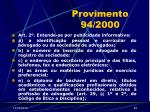 provimento 94 200042