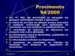 provimento 94 200046