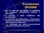 provimento 94 200047